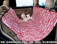 сумасшедший! собака в течение домашние животные автомобили автомобили продукт красный цвет 1 шт./лот водонепроницаемый бесплатная доставка