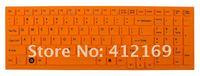 новый оранжевый ноутбук клавиатура кожного покрова протектор для сони вайо ЭБ/е15