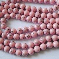 148 шт./лот, розовый бирюза бусины, ювелирные изделия и аксессуары широкий бусины, размер : 10 мм, бесплатная доставка