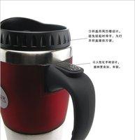 fuguang 500 мл fz8015-500б из нержавеющей стали бытовые офисные кубок авто, кружка кофе человек леди