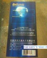 2300 мач bb99100 батарея для использования с HTC a8180 / a8181 / G5 с / с G7 / t8188 / t9188 / Nexus один / HTC желание / браво и HTC