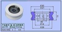 высокая точность белые керамические ролик часть cr2013-b06