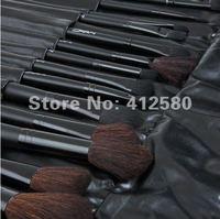 бесплатная доставка 24 шт. профессиональный косметическая комплект с мягкий кожаный мешок
