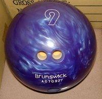 7 - 11фунтов дом BRUNSWICK шар для боулинг + бесплатная доставка