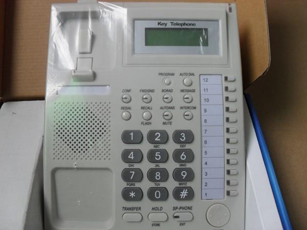 key phone pic7