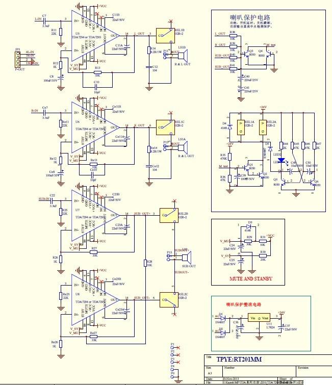 finish large watt 400W 2.1 subwoofer amplifier board tda7294 ...