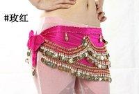 бесплатная доставка танец живота ремень танец шарф ДМ-386