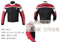 бесплатная доставка гонки на motocycle куртки мужская мото куртки 2 цветов все размер с 5 шт. Protector красный