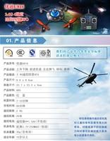 бесплатная доставка 2.4 г 4-канальный мини горючего rtf божья пробки нет пульт управления паук диктант вертолет u816 управления по радио игрушки детские игрушки