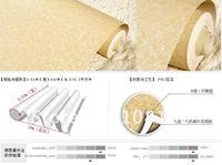 бесплатная доставка специальная цена! мода 0.53 * 10 м пвх обои, сплошной цвет с волокна, украшения дома, # 5850
