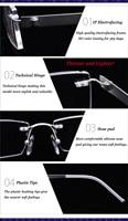 бренд титана очки без оправы мужчины дизайнер очки по рецепту