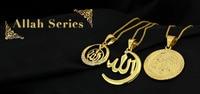 """рождественский подарок золотые украшения женская ожерелья и подвески """"аллах"""" 24kgp исламская ожерелье конструктор цепочка # pe120211000512"""