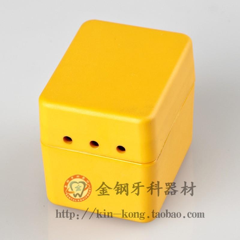36 confusion высокотемпературная высокого давления gutter дезинфекции коробка суб дезинфекции коробка