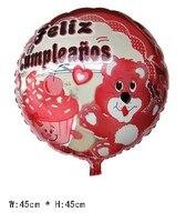 50 шт./лот бесплатная доставка оптовая продажа на день рождения медведь гелия шар, мультфильм воздушные акций, детские игрушки воздушный шар, 45 х 45 см