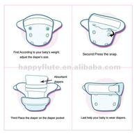бесплатная доставка happyflute ткань diap ebaby подгузники вязания детские принадлежности в одном