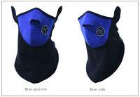 грелки шеи маска для играть в игры, катание на лыжах, альпинизм, езда на велосипеде в зима