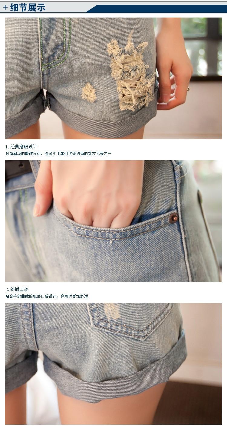 новый высокое качество мода женская Scene-летний одежда Ice широкий отверстия для шнурка шорты джинсы брюки бесплатная доставка nz006