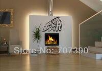 бисмиллах 135 * 220 см главная наклейки стены декор искусство винила период картинки мусульман слово no19 islam проект