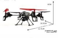 WL пузыри v959 последние 2.4 г 4-оси 4ch четырехъядерный вертолет вертолет с камерой, фары и гироскоп лучше, чем литий > на v929, v949, для v911 бесплатная доставка
