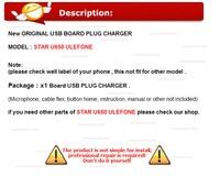 USB и вилка доска аутентичные звезда силиконовый u650 компонент заряд авиапочтой + код отслеживания