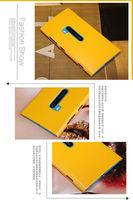 красочные матовая твердый переплет чехол для Nokia Lumia 920 + протектор