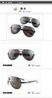 бесплатная доставка р-9 шарм мужской поляризованных солнцезащитных очков поляризованных солнцезащитных очков солнцезащитные очки в лучший выбор