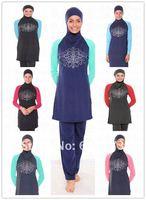 мусульманский buqini, мусульманин buqini, исламская одежда, купальники