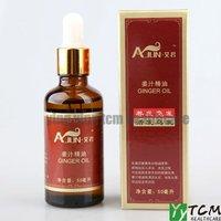 продвижение! aijun ди Амбер масло, выпадение волос против выпадения 50 мл удаления жира роста волос