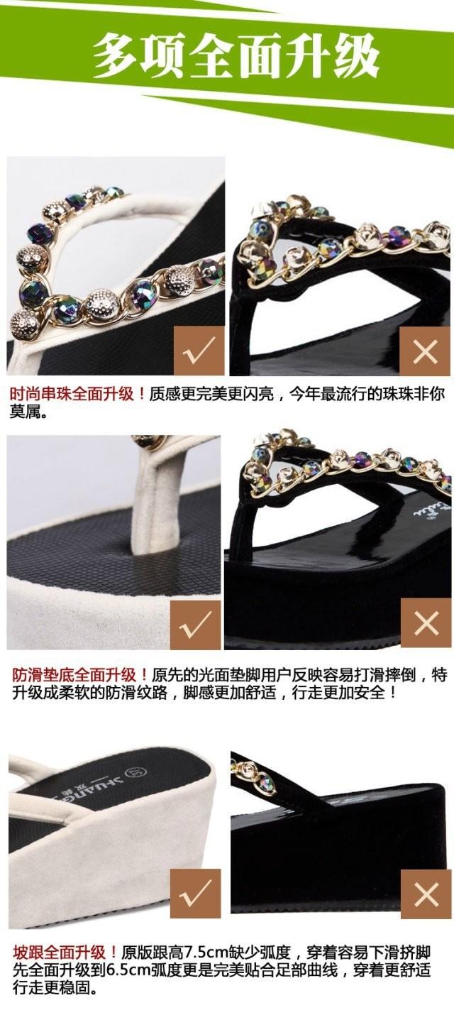 бесплатная доставка женская сандалии платформа пляж пленку cia Tape платформа Vietnam 1873