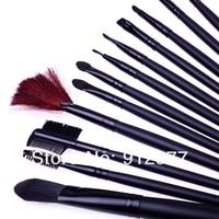 32 шт. кисти для макияжа, щетки состава + черный кожаный чехол