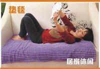 многоцелевой теплый - покрывало диван покрывало 130 * 75 см бесплатная доставка