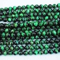 бесплатная доставка! зеленый тигровый глаз бусины, широкий камень бусины, мода ювелирных изделий, размер : 8 мм