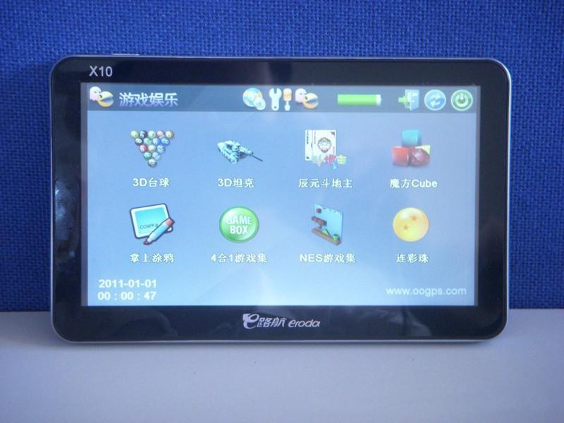 бесплатная доставка лучшие продажи eroda х10 с 7 дюймов с GPS навигация gp001