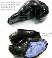 бокс скорость + боксерские перчатки