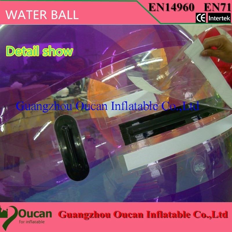 water ball (4)