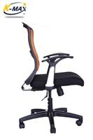 современный офисный стул сетки, стул поворотный, офисная мебель сетки стулья