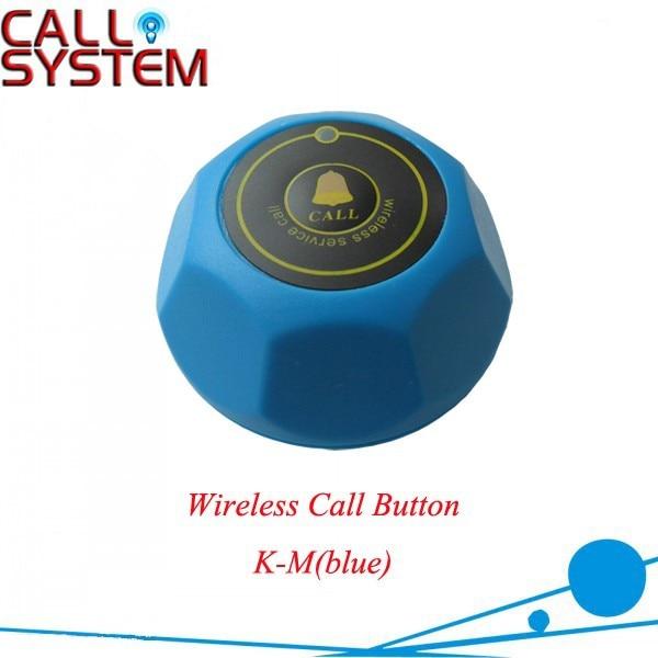 K-M(blue) guest button