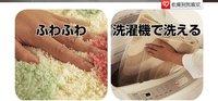 ca10106 крик в Японии стиле Cover фиолетовый цвет 50 * 80 см 3 см длины волос 3 шт./лот мягкий крик Cover - Ле пола ручной работы