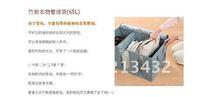 лучшие продажи! оптовая продажа и в розницу ящик для хранения угля для одежды, рюкзак 65l без одежды mel сумка, коробка СД