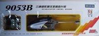новый 2011 73 см гироскопа металла 3.5 ch в 1300 мач ли - литий-поли игрушки вертолет двойной лошадь shuangma с DH 9053b