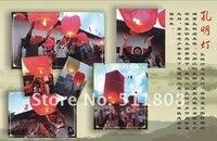20 шт./лот творческий подарок чистый цвет нет фотографий НБА далеко и китайский желающих весело бесплатная доставка