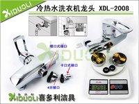 xiduoli lat Chrome ванной кран аксессуары для белья стиральная машина с двойной ru smell функция xds-2008