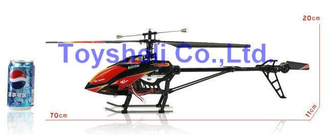 Dollar helikopterモデル v913 STTOPSTAR 7