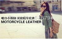 бесплатная доставка через е-пакет с отложным воротником на молнии мотоцикл искусственная / женская пальто / мода куртка / 2 цвета / розничная и оптовая продажа