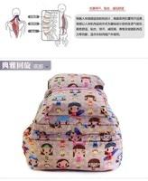 бесплатная доставка сингапур vivisecret харадзюку кукла в свободного покроя на ремне, рюкзак школьный на открытом воздухе рюкзак