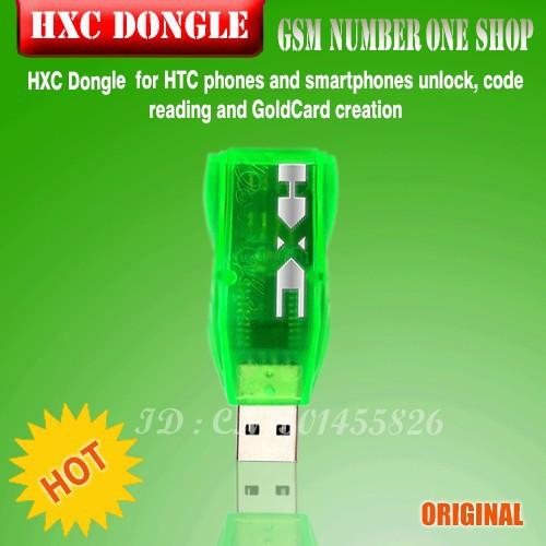 HXC Donglegreen
