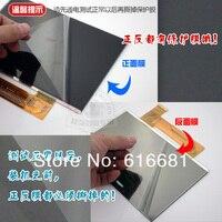 8 дюймов жк-дисплей экран, планшет Ainol novo8 жидкость кристалл дисплей, Plant пк жк-дисплей экран