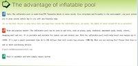 доходный бассейн надувной, бесплатная доставка, сертификации се