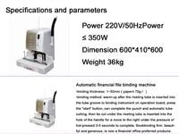 бесплатная доставка huilang ХЛ-50С автоматической привязки машина финансовые сертификат машина