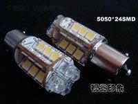 новый выделить 4-Gel панели + 5050 из светодиодов 1156 белый Far заднего хода / стоп сигнал